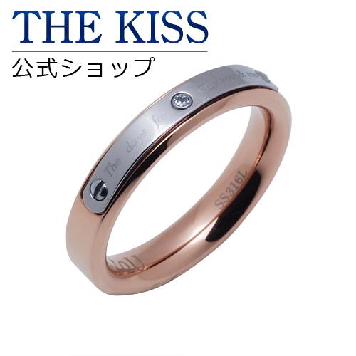 【あす楽対応】 THE KISS 公式サイト ステンレス ペアリング (レディース 単品) ペアアクセサリー カップル に 人気 の ジュエリーブランド THEKISS ペア リング・指輪 TR3084DM ザキス 【送料無料】