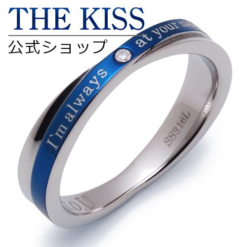【あす楽対応】 THE KISS 公式サイト ステンレス ペアリング (レディース・メンズ 単品) ペアアクセサリー カップル に 人気 の ジュエリーブランド THEKISS ペア リング・指輪 TR3098DM ザキス 【送料無料】