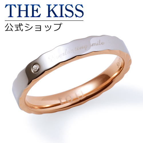 【あす楽対応】 THE KISS 公式サイト ステンレス ペアリング (レディース 単品) ペアアクセサリー カップル に 人気 の ジュエリーブランド THEKISS ペア リング・指輪 TR3101DM ザキス 【送料無料】