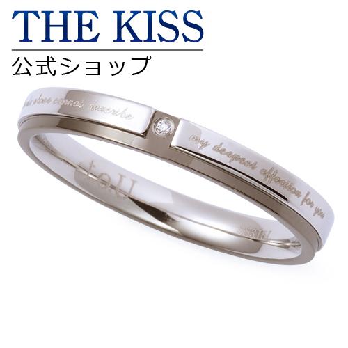 【あす楽対応】THE KISS 公式サイト ステンレス ペアリング (メンズ 単品) ペアアクセサリー カップル に 人気 の ジュエリーブランド THEKISS ペア リング・指輪 TR8010DM ザキス 【送料無料】