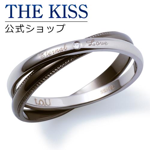 【あす楽対応】 THE KISS 公式サイト ステンレス ペアリング (メンズ 単品) ペアアクセサリー カップル に 人気 の ジュエリーブランド THEKISS ペア リング・指輪 TR8023DM ザキス 【送料無料】