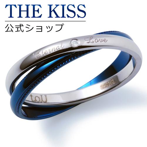 【あす楽対応】 THE KISS 公式サイト ステンレス ペアリング (レディース・メンズ 単品) ペアアクセサリー カップル に 人気 の ジュエリーブランド THEKISS ペア リング・指輪 記念日 TR8024DM ザキス 【送料無料】