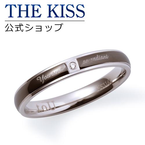【あす楽対応】THE KISS 公式サイト ステンレス ペアリング (メンズ 単品) ペアアクセサリー カップル に 人気 の ジュエリーブランド THEKISS ペア リング・指輪 TR9007DM ザキス 【送料無料】