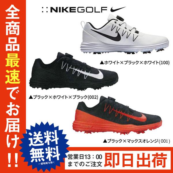【あす楽】ナイキ ルナ コマンド2 ボア 849970 ゴルフシューズ