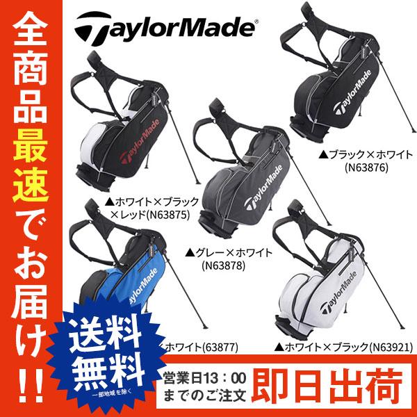 【あす楽】テーラーメイド TM18 5.0 2MSCB-LOC16 スタンド キャディバッグ