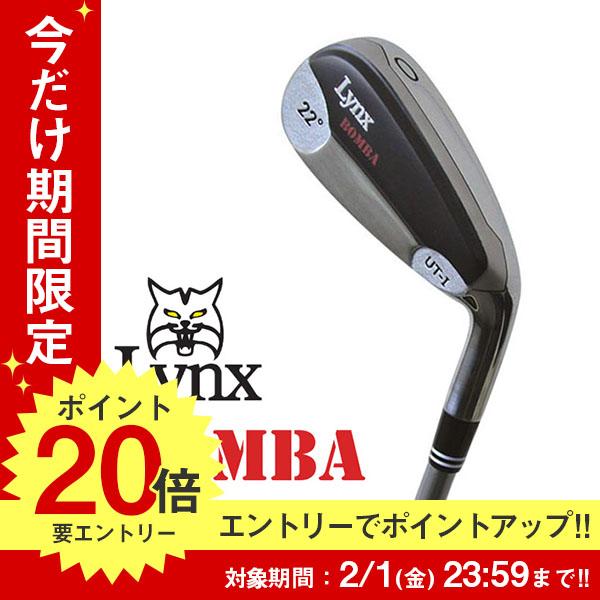 【あす楽】リンクス アイアン型ユーティリティ ボンバ UT-I アイアン単品 オリジナル カーボンシャフト