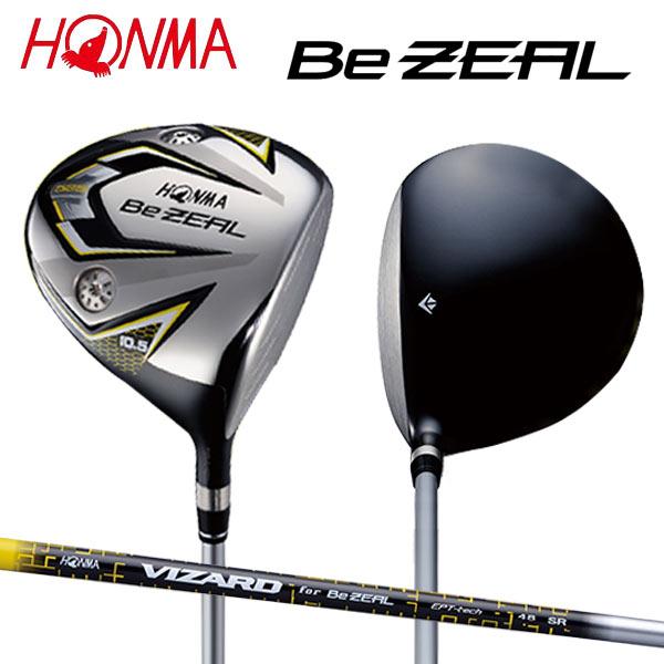 [土日祝も出荷可能]【あす楽】【送料無料】 ホンマ ビジール BeZEAL 525 ドライバー VIZARD for Be ZEAL カーボンシャフト