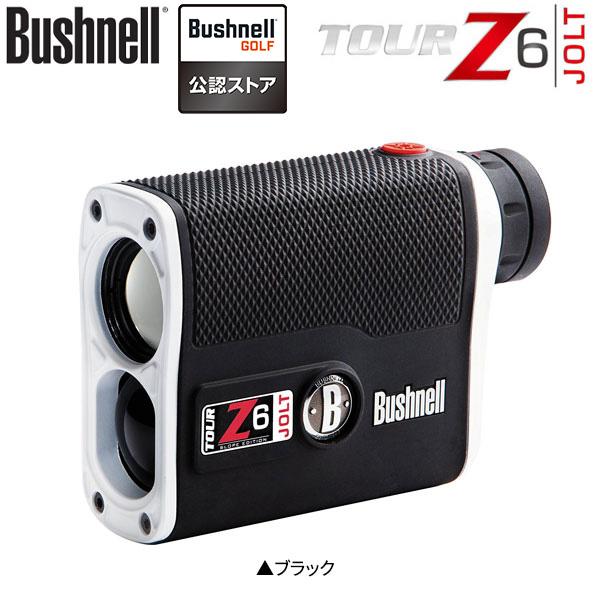 [土日祝も出荷可能]【あす楽】ブッシュネル ピンシーカー スロープ ツアー Z6 ジョルト レーザー距離測定器
