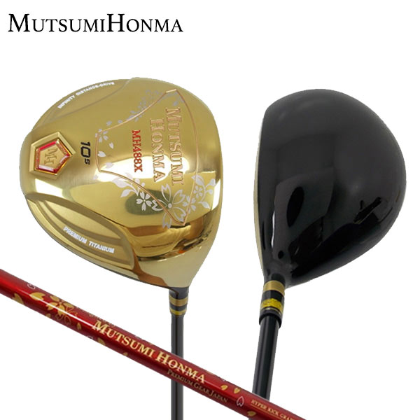 【あす楽】 ムツミ ホンマ MH488X プレミアム チタン ドライバー ハイパーキック カーボンシャフト