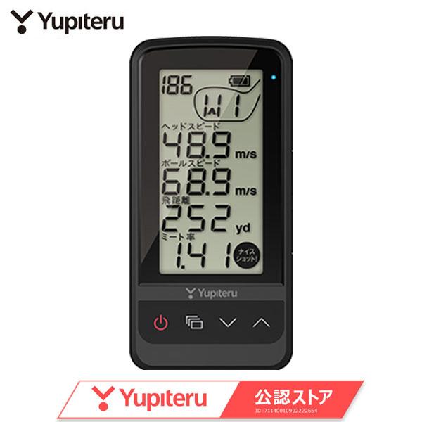 [土日祝も出荷可能]【あす楽】ユピテル GST-7 BLE 測定器 練習器具