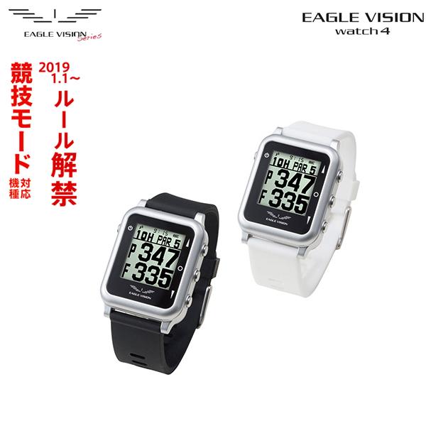 【あす楽】朝日ゴルフ イーグルビジョン ウォッチ4 EV-717 腕時計型 GPSナビ