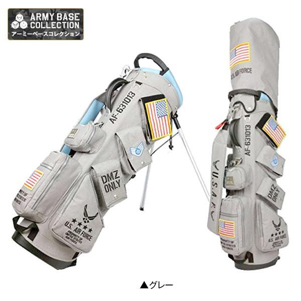 【あす楽】【数量限定】 アーミーベース コレクション USエアフォース ABC-021SB スタンド キャディバッグ