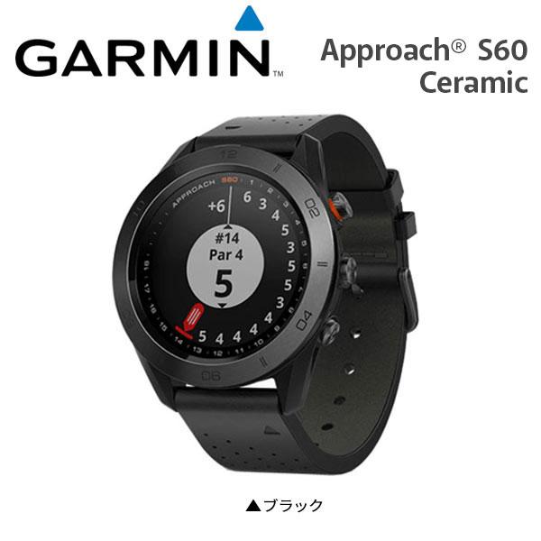 [土日祝も出荷可能]【あす楽】ガーミン アプローチ S60 セラミック 腕時計型 GPSナビ