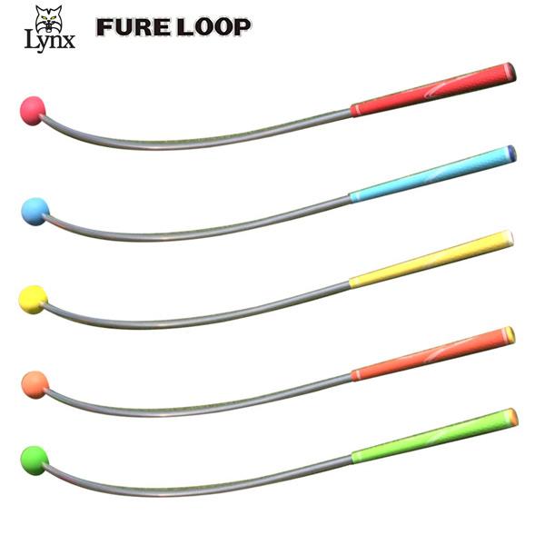 [土日祝も出荷可能]【あす楽】【送料無料】 リンクス フレループ カーブ型スイング 練習器具
