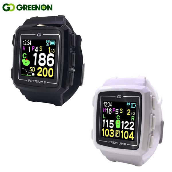【あす楽】グリーンオン ザ ゴルフウォッチプレミアム2 G014B 腕時計型 GPSナビ