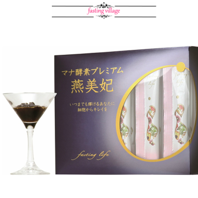 【送料無料】マナ酵素 プレミアム 燕美妃 10g×30包