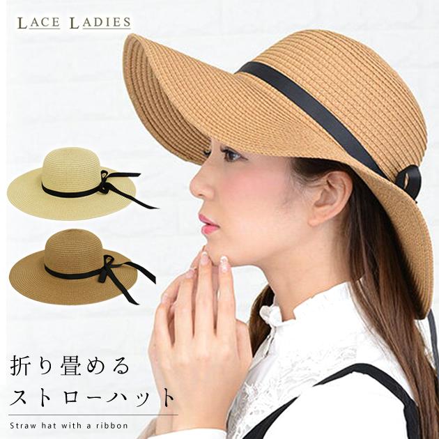 折りたたみできる麦わら帽子!広めのつばでばっちりガード!紫外線・UV対策に♪ サイズ調整可 麦わら帽子 ストローハット 選べる 折りたたみ 可 紫外線 防止 UVカット かわいい レディース 人気 リボン ベージュ つば広 ブレードハット 持ち運び便利 ハット たためる アジャスター 日よけ むぎわら帽子 つば広 帽子 TKG 夏