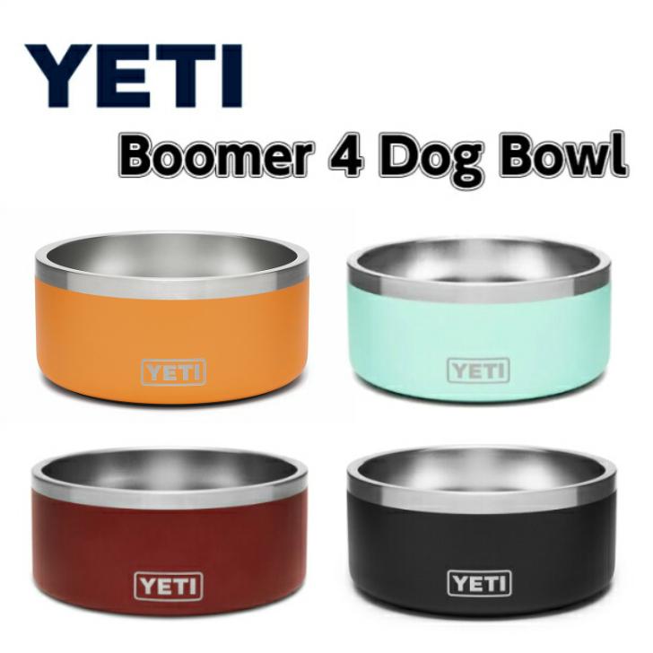YETI Boomerドッグボウルに小さいサイズが登場です 送料無料 Boomer 4 Dog 誕生日プレゼント Bowl イエティ お金を節約 犬 ボウル ドッグ ペット ステンレス 皿 えさ