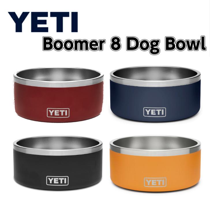 YETIの愛犬用ドッグボウルです 送料無料 YETI Boomer 8 Dog Bowl イエティ 皿 公式通販 ブランド激安セール会場 えさ ペット ボウル ステンレス 犬 ドッグ