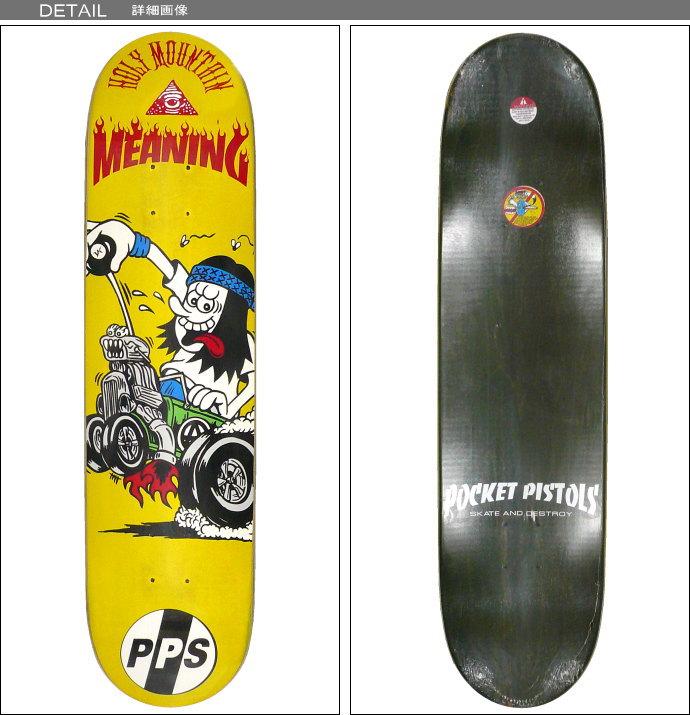 New HOLY MOUNTAIN x MEANING x VK DESIGN x POCKET PISTOLS skates decks  meaning band hardcore