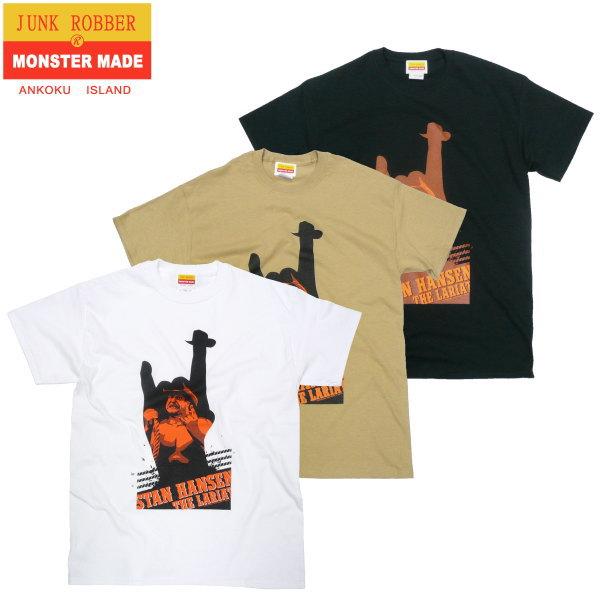 斯坦·恒生OFFICALT衬衫MONSTER MADE职业摔跤摔交运动员传奇昭和职业摔跤新日本