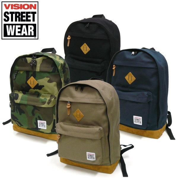bag street international rucksack