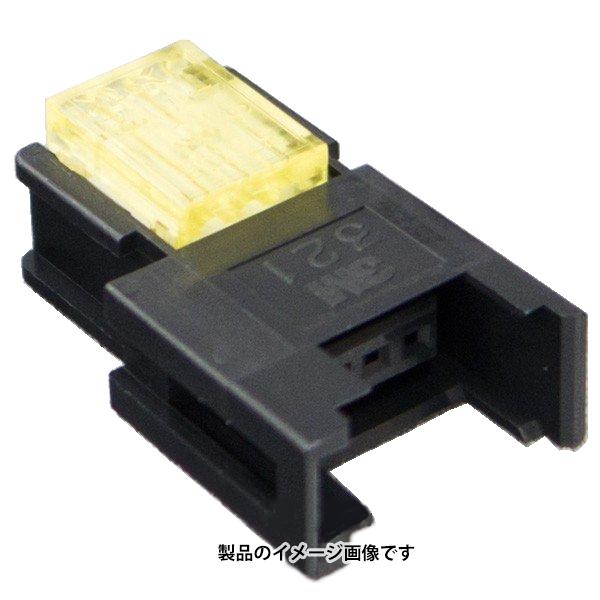 在庫品 ユーボン 37303-3122-000FL(Y) 100個入り AWG24-26 3P ミニクランプ 3極 中継用