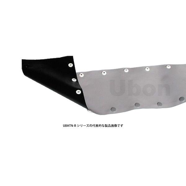 在庫品 ユーボン UBHTN-R25 ホックチューブ (リバーシブル B/GY) 25Mマキ
