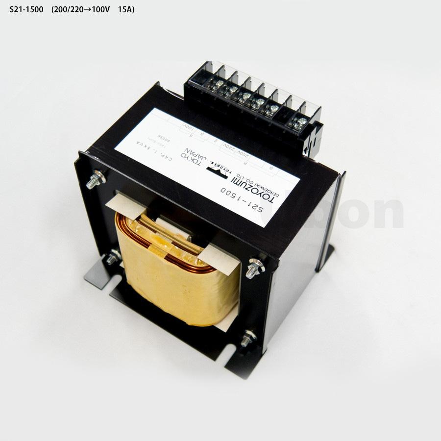在庫品 P=200V 在庫品 ユーボン S21-1500 1.5KVA 単相複巻 P=200V S=100V 1.5KVA ローコストダウントランス, L.A. BOY:2363b7fa --- bulkcollection.top
