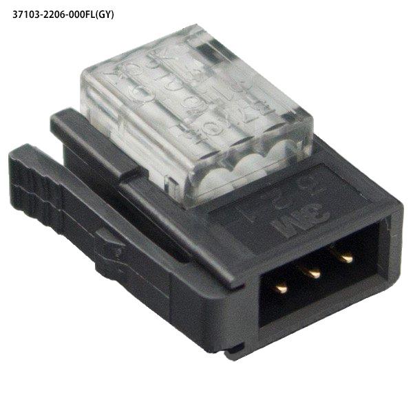 在庫品 ユーボン 37103-2206-000FL(GY)100個入り AWG20-22 3P ミニクランプ(センサ用・中継用)3極