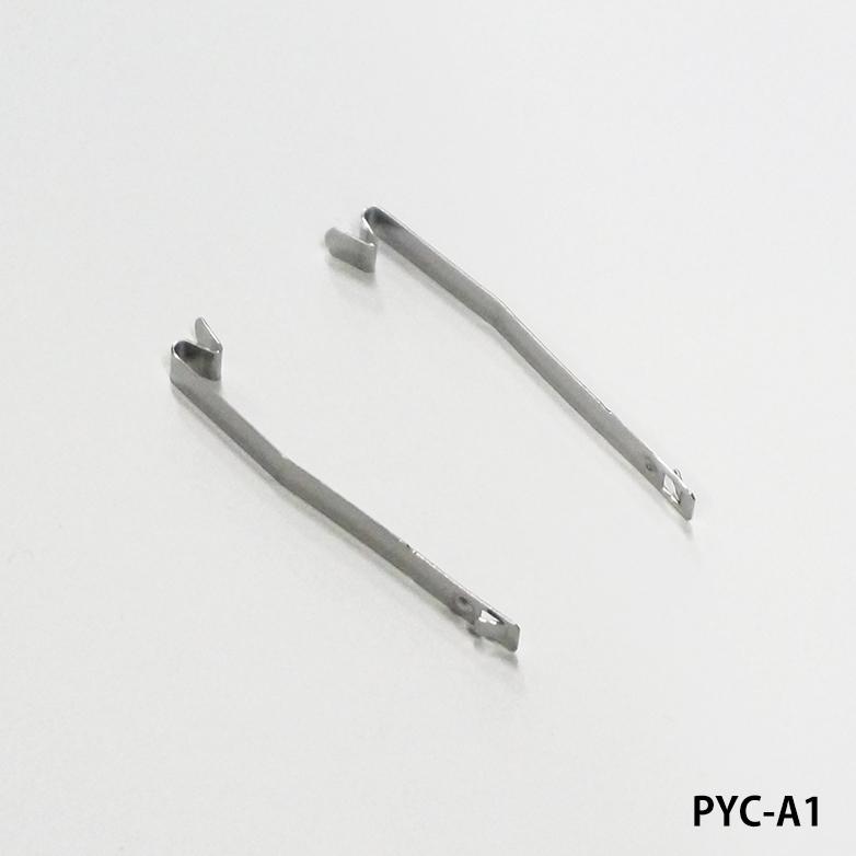 オムロン PYC-A1 FOR MY. 新作 永遠の定番モデル 角形ソケット用 保持金具 2個1組