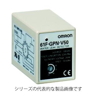 オムロン 61F-GPN-V50 AC200 フロートなしスイッチ関連 漏水検知器 11ピンタイプ 感度可変式 コンパクト・プラグインタイプ 一般の浄水、汚水