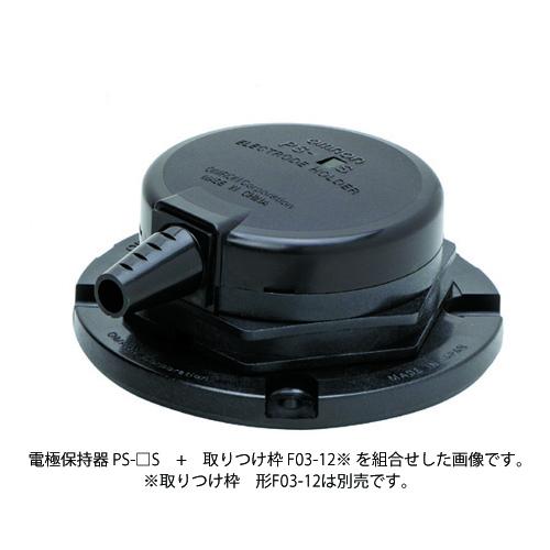オムロン 買収 PS-5S 5極用 新色追加 フロートなしスイッチ関連 電極保持器
