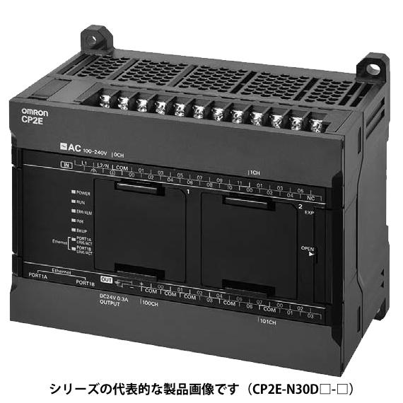 オムロン CP2E-N30DR-A 小型PLC 送料無料お手入れ要らず ネットワークモデル PLC 出力12点 30点CPUユニット 税込 入力18点 AC100~240V リレー出力