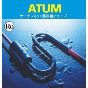 在庫品 52.0MM-13.0MM レイケム ATUM-52/13-0-STK(1.2M) 接着層付き 防水 カット品 熱収縮チューブ 接着層付き カット品 黒色 52.0MM-13.0MM クロ, たかの友梨:eae6fe74 --- bulkcollection.top