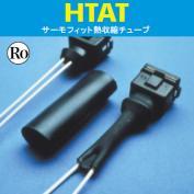 在庫品 レイケム 接着層付き 防水 熱収縮チューブ 長尺 黒色 HTAT-4/1-0-SP  4.0--1.0 (クロ) 150M(巻)