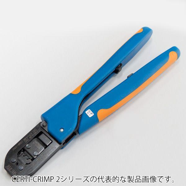 在庫品 TE SAHT Connectivety (AMP)工具 91508-1 CERTICRIMP 2 (AMP)工具 SAHT TE UMNL20-18, バカラ専門店 リビングウェルデ:0e184f53 --- bulkcollection.top