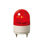 パトライト 小型回転灯 RU-100-R AC100V