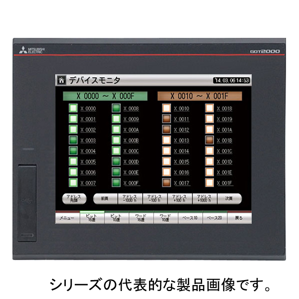 三菱電機 GT2508-VTBD グラフィックオペレーションターミナル表示器 8.4型TFTカラー液晶 メモリ32MB 入力電源電圧DC24V RS-422/485 1ch(D-Sub9ピンメス) RS-232 1ch(D-Sub9ピンオス) USB(Mini-Bx1ch)(TYPE-Ax2ch) Ethernet(RJ45) SDカードスロット
