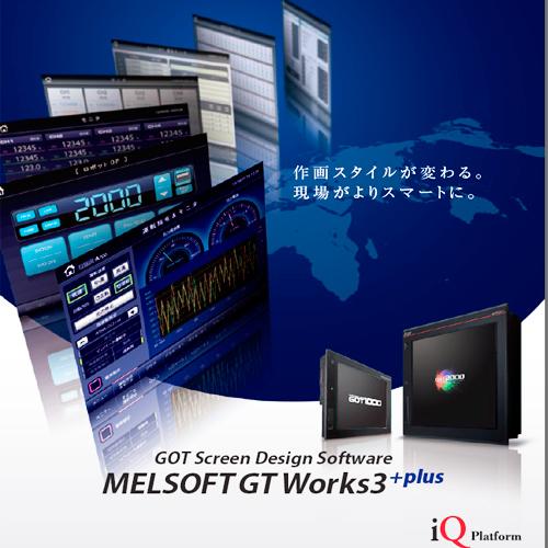 在庫品 三菱電機 SW1DND-GTWK3-J グラフィックオペレーションターミナル表示器GOTシリーズ 画面作成ソフトウェア MELSOFT GT Works3プラス