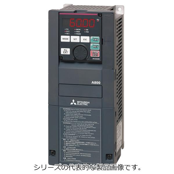 在庫品 三菱電機 FR-A820-0.4K-1 FREQROL-A820シリーズ 高機能・高性能インバータ本体 三相200V 0.4kW 端子FM(パルス列出力)