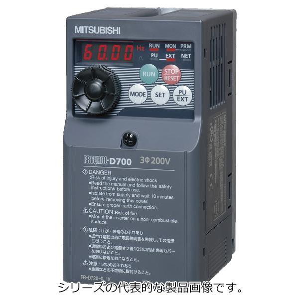 在庫品 三菱電機 FR-D710W-0.4K FREQROL-D700シリーズ 簡単・小形インバータ本体 単相100V 0.4kW