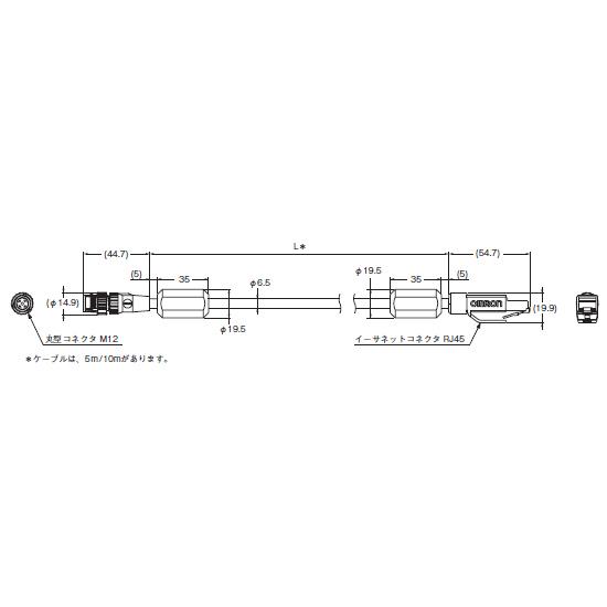 オムロン FQ-WN005 視覚センサ用専用 イーサネットケーブル 5m (ロボットケーブル) ストレートタイプ (コードリーダ・タッチファインダ間、コードリーダ・パソコン間用)