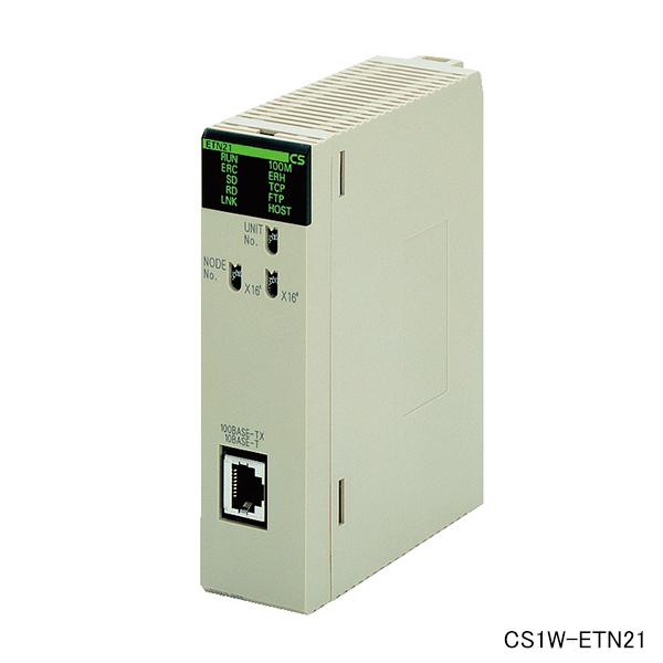 オムロン CS1W-ETN21 Ethernetユニット 100BASE-TXタイプ