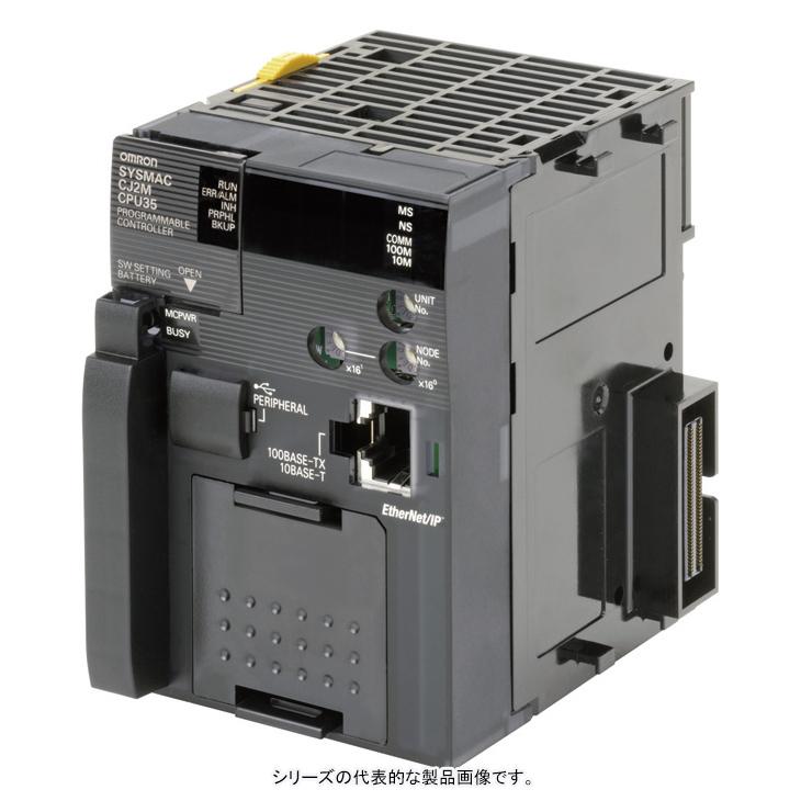 在庫品 オムロン CJ2M-CPU34 CPUユニット(EtherNet/IP機能付き) 入出力点数2560点 ユニット装着台数40台 プログラム容量30Kステップ データメモリ容量160Kワード