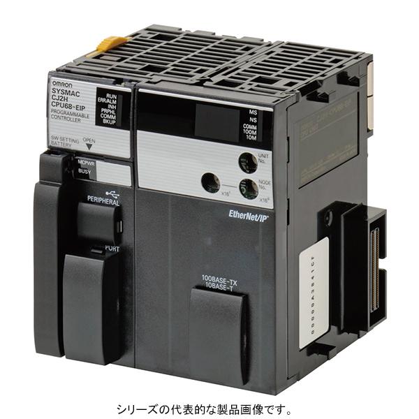 オムロン CJ2H-CPU65-EIP CJシリーズEtherNet/IP機能付きCPUユニット 入出力点数2560点 ユニット装着台数40台 プログラム容量100Kステップ データメモリ容量160Kワード