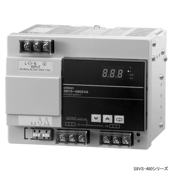 オムロン S8VS-48024A ユニット電源 交換時期モニタ付タイプ 入力AC100-240V 480W 24V20A出力
