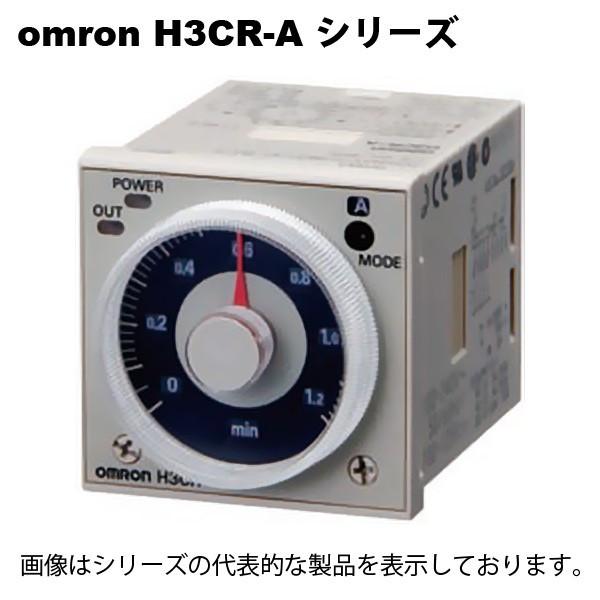オムロン 人気 おすすめ H3CR-A AC24-48 DC12-48 購買 ソリッドステート タイマ 8動作モードマルチ 0.05s~300h 48×48mm 11Pソケット接続 接点出力リレー2c 限時