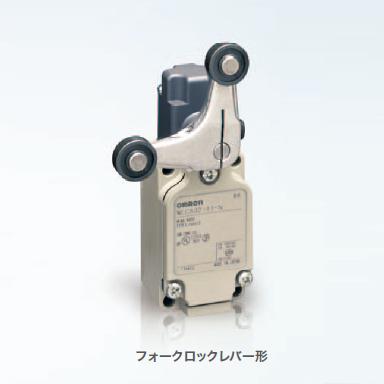 オムロン WLCA32-43-N 2回路リミットスイッチ 爆売りセール開催中 フォークロックレバー形 2 コンジットサイズG1 汎用タテ型 全国一律送料無料 R38