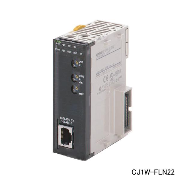 オムロン CJ1W-FLN22 FL-netユニット 100BASE-TX対応
